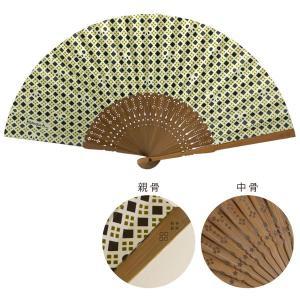 komon+ 和紙扇子70型25間〔3本セット〕パンダ格子|nijiiromarket