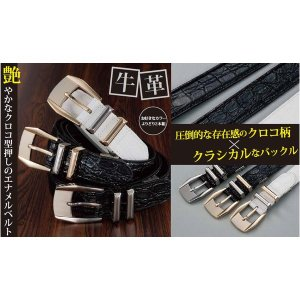 クロコ型押し牛革クラシカルベルト ブラック(バックル/コンビ)|nijiiromarket