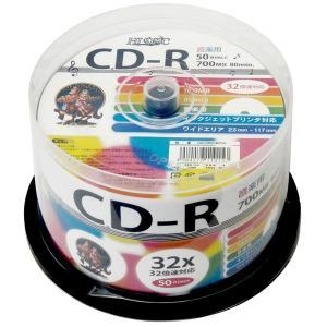 HIDISC 音楽用 CD-R 80分 700MB 32倍速対応 50枚 スピンドルケース入り インクジェットプリンタ対応 ワイドプリンタブル HDCR80GMP50-6P 〔6個セット〕|nijiiromarket