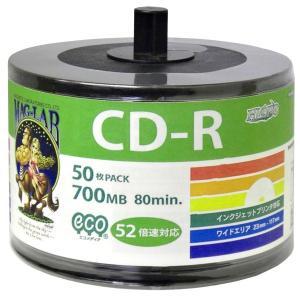 デ‐タ用CD-Rメディア52倍速 レーベル ワイドタイプ プリンタブル白スピンドル 詰め替え用 エコパック スタッキングバルク HDCR80GP50SB2-6P 〔6個セット〕|nijiiromarket