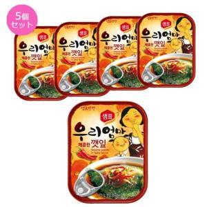 〔韓国食品・おかず缶詰〕センピョお母さんの味「エゴマの葉キムチ辛口」5個セット nijiiromarket