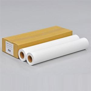 中川製作所 普通紙 スタンダードタイプ 594mm×45m 2R入り 0000-208-H11B|nijiiromarket