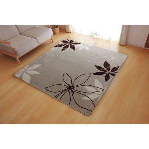 ラグマット カーペット 3畳 洗える 花柄 リーフ柄 『WSパキラ』 ベージュ 約200×250cm (ホットカーペット対応)|nijiiromarket