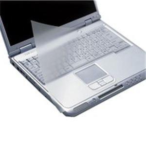 (業務用50セット) エレコム ELECOM キーボード防塵カバー PKU-FREE2|nijiiromarket