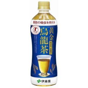 〔まとめ買い〕伊藤園 黄金烏龍茶 PET 500ml×24本(1ケース)|nijiiromarket