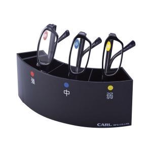 カール事務器 老眼鏡スタンドセット EGS-01|nijiiromarket