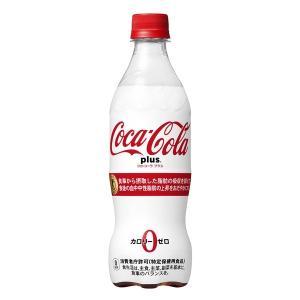 〔まとめ買い〕コカ・コーラ プラス(特定保健用食品) 470ml PET 24本入り〔1ケース〕|nijiiromarket