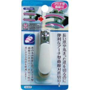 ネイルケア 長い爪の負担軽減 アーチ型曲線刃爪切り 〔12個セット〕 18-905|nijiiromarket