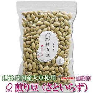 煎り豆(さといらず) 無添加 150g×6袋|nijiiromarket