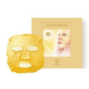金華24K ゴールドマスク/金箔シートマスク 〔1枚入り〕 純金箔 フルフェイス 日本製|nijiiromarket