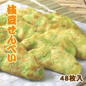 〔無着色〕草加・枝豆せんべい(煎餅) 48枚(1枚パック12本×4袋) nijiiromarket