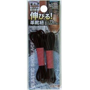 結んだまま脱ぎ履き 伸びる革靴紐75cm濃茶 29-640 〔12個セット〕|nijiiromarket