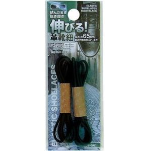 結んだまま脱ぎ履き 伸びる革靴紐65cm黒 29-641 〔12個セット〕|nijiiromarket