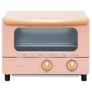 リコパ オーブントースター アッシュピンク|nijiiromarket