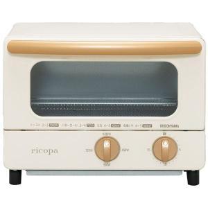 リコパ オーブントースター アイボリー|nijiiromarket