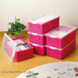 カラフル収納ケース/レターケース 6個組 〔ピンク CD&DVD用〕 幅16.5cm 日本製 仕切り板付き ポリプロピレン|nijiiromarket