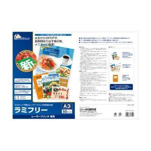 中川製作所 ラミフリー A30000-302-LDA3 1冊(50枚)|nijiiromarket