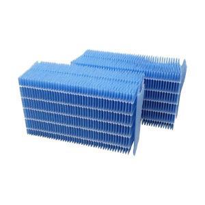 ダイニチ工業 加湿器用抗菌気化フィルター H060519 1箱(2個)|nijiiromarket