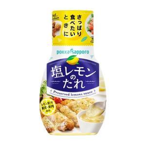〔まとめ買い〕ポッカサッポロ 塩レモンのたれ (150g) 12本(1ケース) nijiiromarket