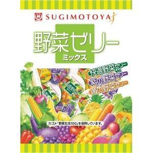 野菜ゼリーミックス 8袋セット nijiiromarket