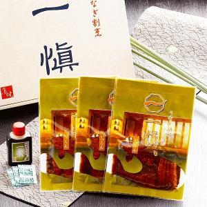 〔愛知県産うなぎ使用〕うなぎ割烹「一愼」特製うなぎカット蒲焼 約60g×3枚(たれ、山椒セット) nijiiromarket