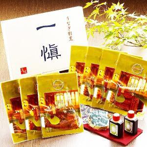 〔愛知県産うなぎ使用〕うなぎ割烹「一愼」特製うなぎカット蒲焼 約60g×7枚(たれ、山椒セット) nijiiromarket