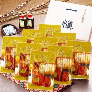 〔愛知県産うなぎ使用〕うなぎ割烹「一愼」特製うなぎカット蒲焼 約60g×9枚(たれ、山椒セット) nijiiromarket