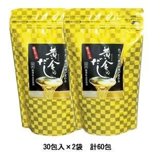 たった一袋で料理が変わる〔黄金のだし〕30包入×2袋 (粉末) nijiiromarket