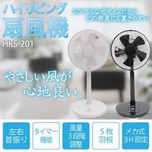 ハイリビング扇風機 ホワイト ブラック|nijiiromarket