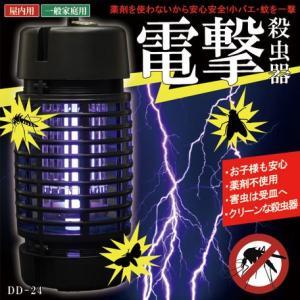 電撃殺虫器 DD-24|nijiiromarket