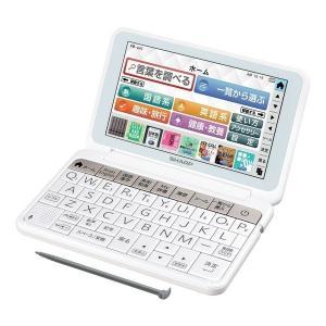 シャープ PW-AA1W ホワイト カラー電子辞書 生活・教養モデル 150コンテンツ収録|nijiiromarket