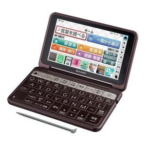 シャープ PW-AA1T ブラウン カラー電子辞書 生活・教養モデル 150コンテンツ収録|nijiiromarket
