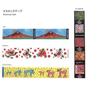 【3個セット】草間彌生展「わが永遠の魂」 限定 マスキングテープ 好きな柄が選べる!3個セット