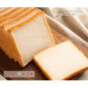 名称:グルテンフリー 100%米粉パン 食パン 原材料名:米粉、きびら糖、α米粉、米油、白神こだま酵...