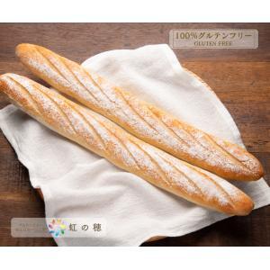 米粉100%生地をバターを使用せず焼き上げ、風味豊かな米粉の「ジャパニーズバケット」です。 外はカリ...