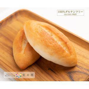 米粉100%生地を良質のバターで焼き上げ、風味豊かな食べやすい大きさの「リトルジャパニーズバケット」...