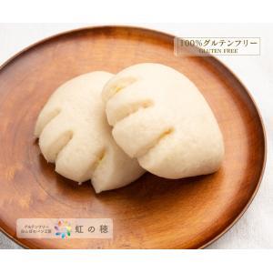 自家製の本格的なカスタードクリームで、とろりとした食感と米粉パンとの組み合わせが絶妙です。  名称:...