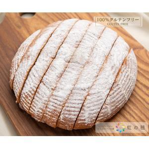 グルテンフリー パン 米粉パン カンパーニュ