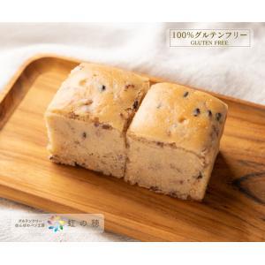 玄米パンに国産18種類の厳選穀物を入れて焼き上げました。  名称:プチ玄米パンセット(18雑穀米入り...