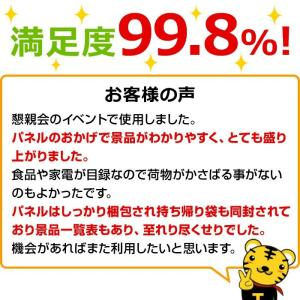 景品 ディズニーorUSJが選べる!選べるテーマパークチケットがメインの景品15点セット 一部目録 二次会 ゴルフコンペ ビンゴ 新年会 nijitora 09