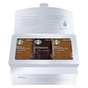 スターバックス オリガミ コーヒーギフト