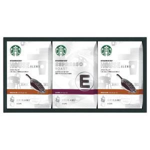 【説明文】 最高のコーヒー豆を求めて世界中を旅し続けてきたスターバックスが、コーヒー豆のおいしさを最...
