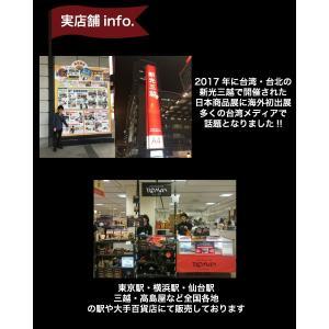 東京 八王子名物  冷凍の煮かつカレー ロース4人前 冷凍カレー→冷蔵商品を一緒にご注文の場合送料別途(追加送料につきましては後ほどメールいたします)|nikatsusand|07