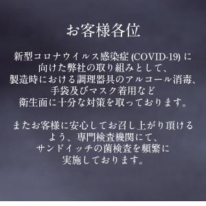 東京6撰にも選ばれた逸品 八王子名物  冷蔵のふわふわ玉子サンド1人前  お正月も休まず営業  冷凍商品を一緒にご注文の場合送料別途|nikatsusand|06