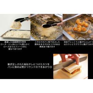 オードブルサンドイッチ 東京 八王子名物  冷蔵の煮かつサンドロース ヒレ 玉子3種類30ピース お届け希望日をご指定できます|nikatsusand|03