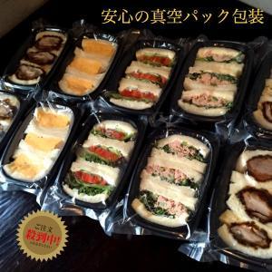 オードブルサンドイッチ 東京 八王子名物  冷蔵の煮かつサンドロース ヒレ 玉子3種類30ピース お届け希望日をご指定できます|nikatsusand|07