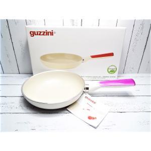 【値下げしました】guzzini(グッチーニ) 未使用 イタリア製 フライパン 20cm IH対応 バイオレット 227801 01 セラミックコート PayPay決済可 nikedunkaf1