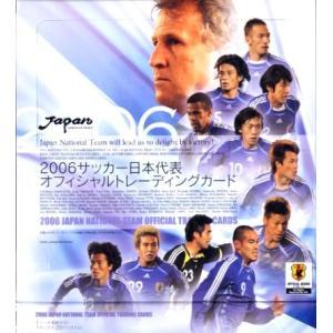 2006 サッカー日本代表オフィシャルトレーディングカード|niki