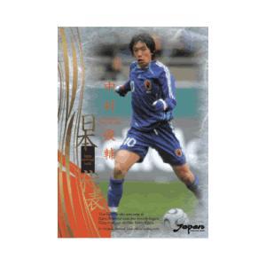 2007-2008 サッカー日本代表オフィシャルトレーディングカード スペシャルエディション|niki