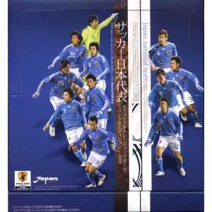 2008サッカー日本代表オフィシャルトレーディングカード スペシャルエディション BOX|niki